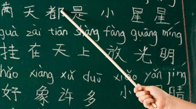 TÜBİTAK'ın pilot okulu olarak faaliyet gösteren Ayrancı Anadolu Lisesi, 2013-2014 döneminden itibaren Çince eğitim verecek. #chinese