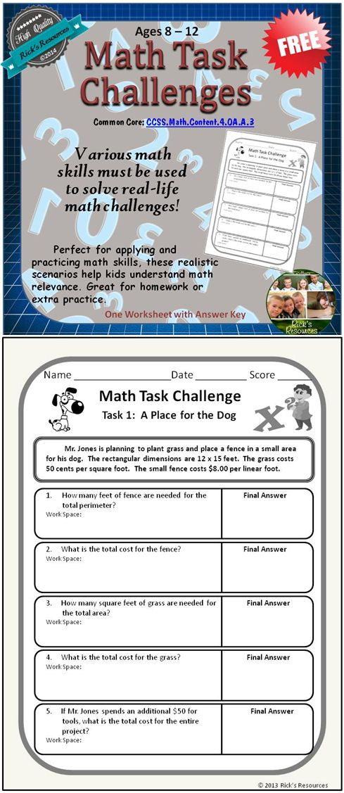 These real life math challenges require a variety of math skills to solve. These challenges are perfect for applying and practicing math skills and helping students understand math relevance. Great for homework, centers, group work or individual practice. Targeted age range is 8-12, but can apply to younger or older kids depending upon skill level and knowledge. These activities address the common core standard for fourth grade as follows: CCSS.Math.Content.4.OA.A.3 FREE