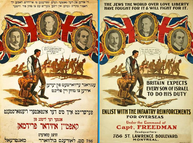 """Yiddish and English versions of World War I recruitment posters directed at Canadian Jews. Poster shows a soldier cutting the bonds from a Jewish man, who strains to join a group of soldiers running in the distance and says, """"You have cut my bonds and set me free - now let me help you set others free!"""" Above are portraits of Rt. Hon. Herbert Samuel, Viscount Reading, and Rt. Hon. Edwin S. Montagu, all Jewish members of the British parliament. Source: Library of Congress (USA) Canada, 1914"""