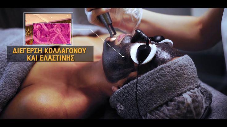 HOLLYWOOD CARBON LASER PEEL_ Θεραπεία Πλήρους Αναζωογόνησης Προσώπου (SPECTRA™ Peel)  ΚΑΛΛΙΟΠΗ (ΚΕΛΛΥ) ΚΑΡΑΜΑΝΩΛΑΚΗ Δερματολόγος, Αφροδισιολόγος, Δερματοχειρουργός Αισθητική Ιατρική OASIS MED Derma Clinic https://dermaclinic.oasismed.gr Tel. (+30) 2810301777 - Email. info@oasismed.gr