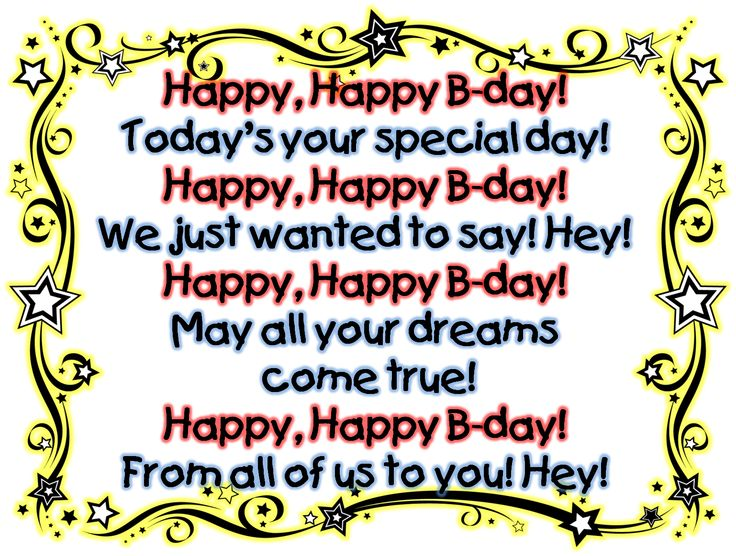 Best 25 Free happy birthday song ideas – Birthday Song Greetings