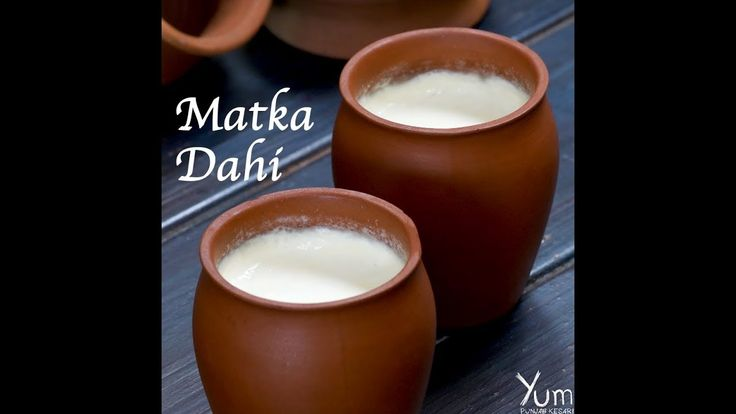 Matka Dahi | pot yogurt recipe | matka dahi recipe