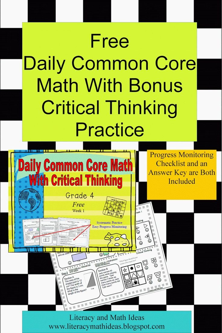 math develops critical thinking skills Critical thinking framework for any discipline  critical thinking skills with the lecture format  math by asking questions about math,.