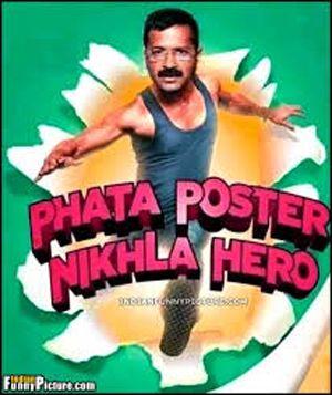 These Funny Film Posters Celebrate Arvind Kejriwal's Blockbuster Victory!  #ArvindKejriwal #AAP #Delhi #BJP #AAPSweep #DelhiDecides #India #AAPKiDilli #NarendraModi #MufflerMan #Elections