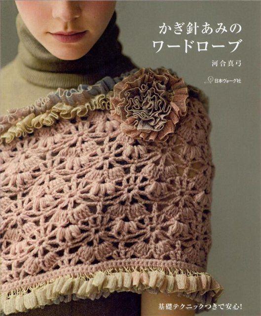 Love that shawl......