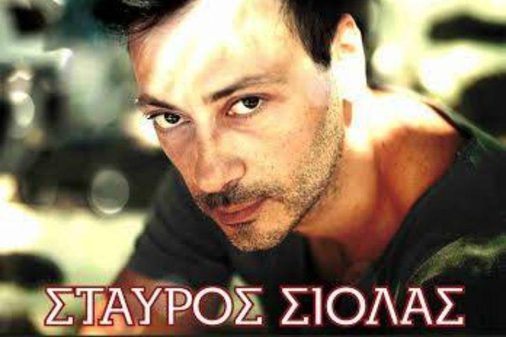 Ο Σταύρος Σιόλας live στη Ρότα 24/7   Με την υποστήριξη του Web Music Radio #webnews #μουσικη #καλοκαίρι