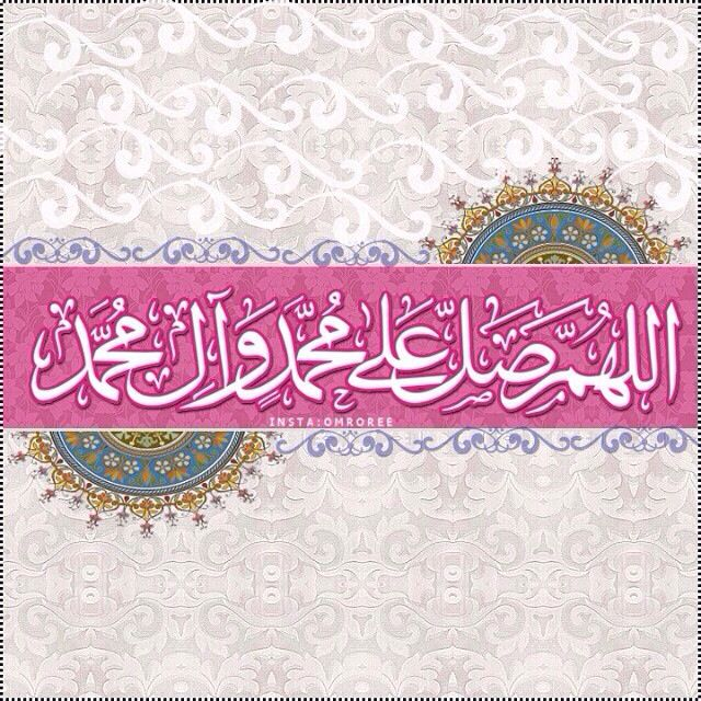 16 Best Imam Hussain Images On Pinterest Imam Hussain
