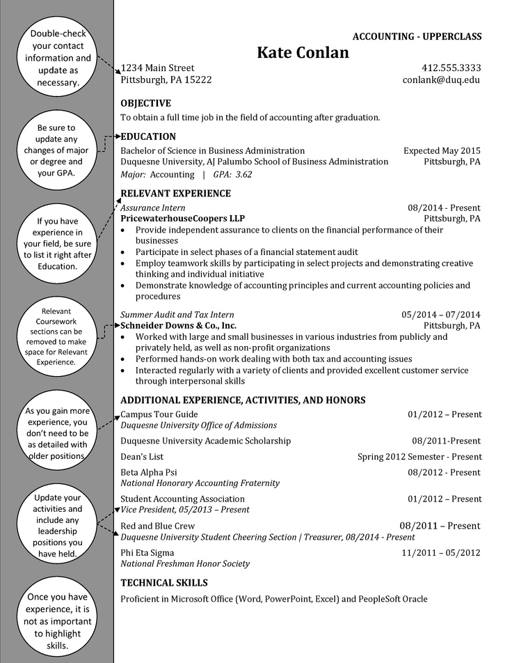 accounting upperclass resume