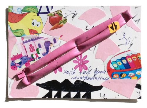 A second pink mail art postcard arrived this week from Lubomyr Tymkiv in Lviv, Ukraine.  The Pink Week Mail Art show ends tomorrow in Sacramento but the over 400 pieces received this year will remain here.
