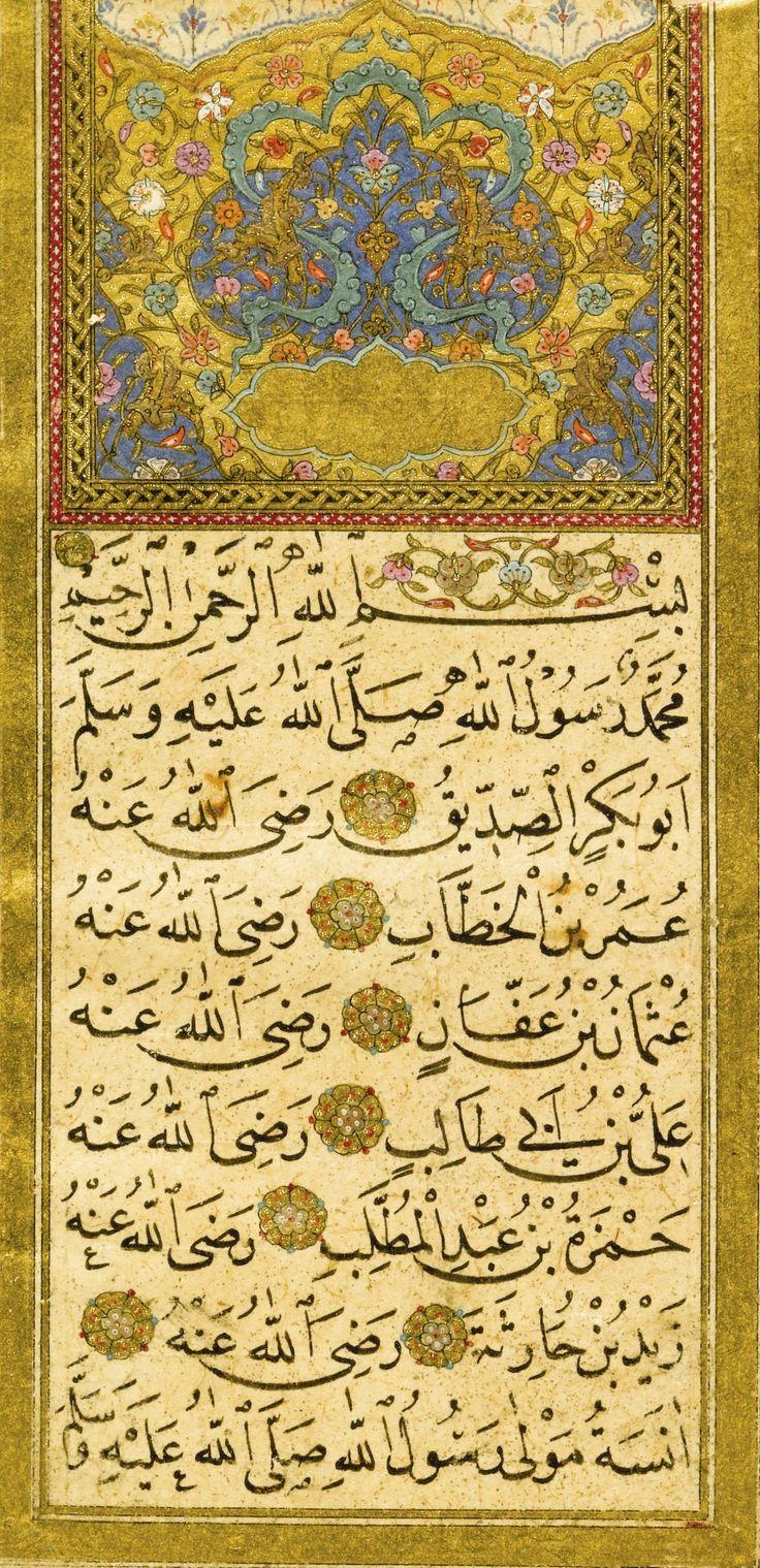 A FINE ILLUMINATED OTTOMAN PRAYER BOOK, SIGNED BY YAHYA FAHREDDIN,TURKEY, DATED 1140 AH/1727 AD AND 1162 AH/1748 AD