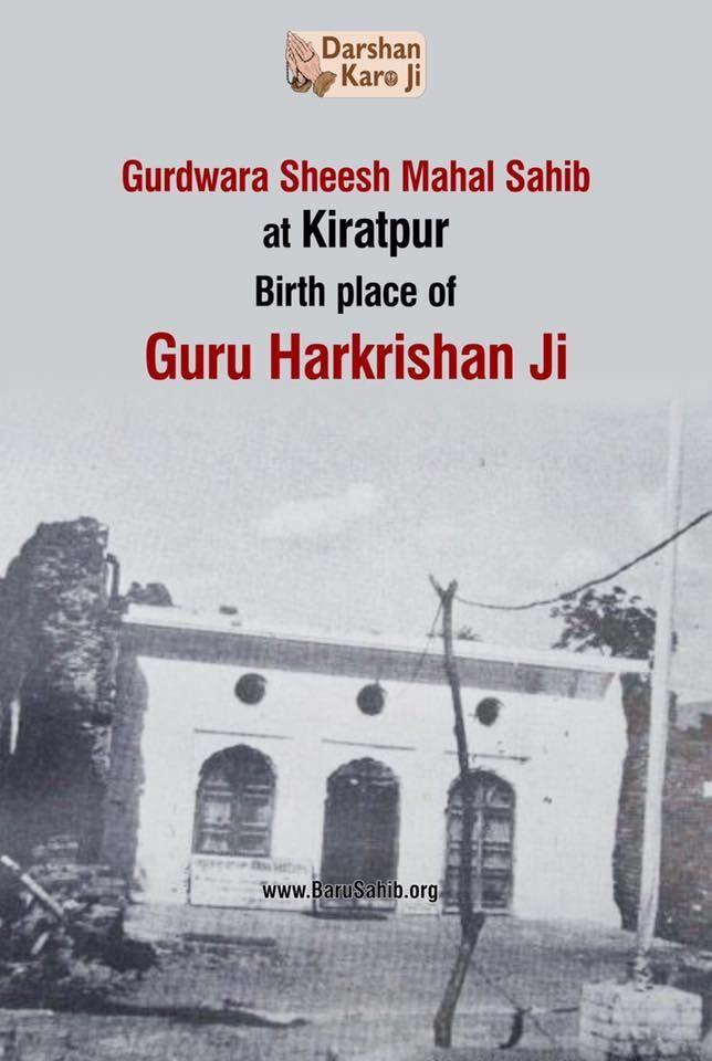#DarshanKaroJi  Gurdwara Sheesh Mahal Sahib at Kiratpur – Birth place of Guru Harkrishan Ji  Share & Spread the divinity!