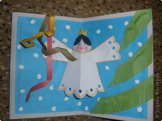 Чеченцы приколы, рождественская открытка с детьми старшей группы