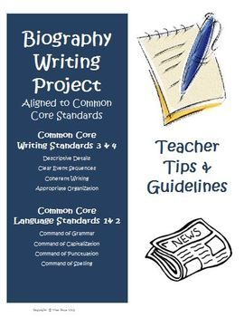 Teaching How to Write a Biography: Lesson PLan