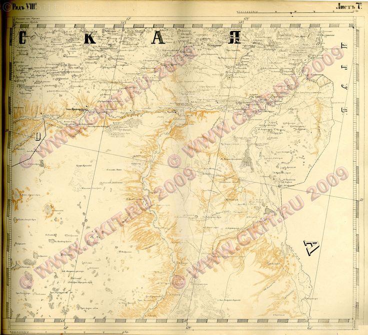 [0012p03]  Атлас Оренбургского края - 1869 г.