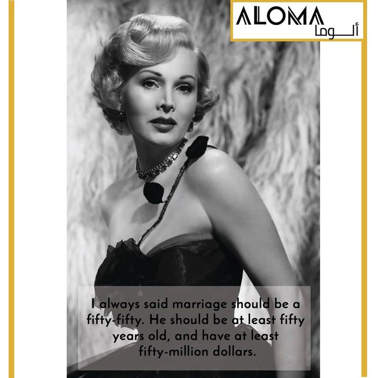 Zsa zsa Gabor   . . . #ALOMA #Fashion #funny #dubai #uae #style #online #online_store #shopping #black #gown #stylish #love #socialenvy #shopstemdesigns #me #cute #photooftheday #nails #hair #beauty #beautiful #instagood #instafashion #pretty #girl #girls #eyes #model #dress #skirt #shoes #heels #styles #outfit