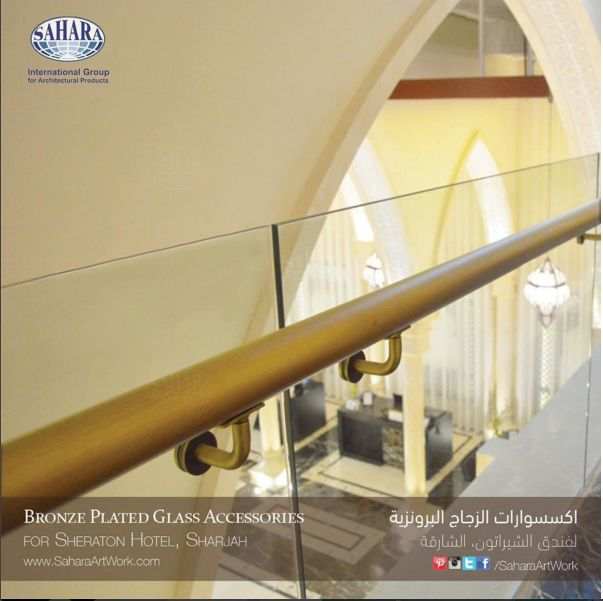 You don't want the usual stainless steel for you handrail? No problem! Take this beautiful solution of Bronze Plated with Antique finish as an example. This is our solution for the new Sheraton Hotel opened recently in Sharjah!