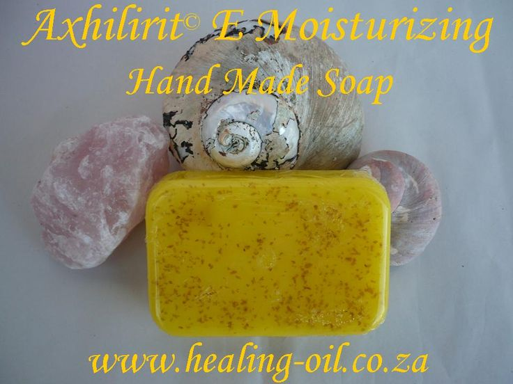 Axhilirit© E Natural Moisturizing SOAP suitable for Eczema skinl For best…