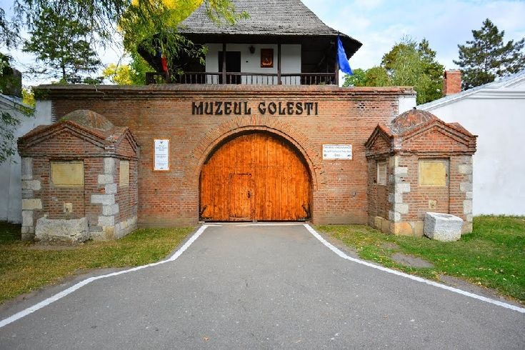 Muzeul Golesti