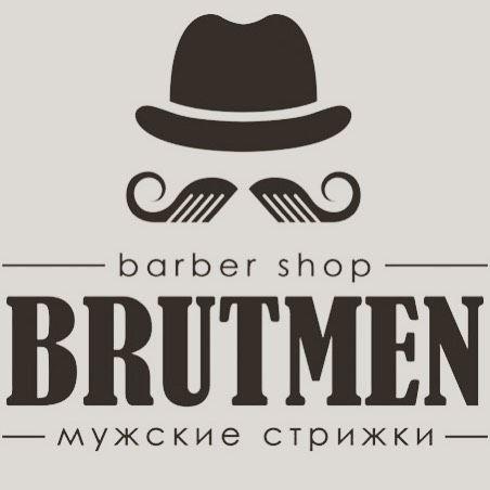 Barbershop Brutmen — самая брутальная и сугубо мужская парикмахерская с набором услуг классических для BARBER SHOP: классические мужские стрижки, бритье опасной бритвой, стрижка усов, моделирование бороды. Поддерживается образ брутального мужчины.  Брутмен — это мужской прайд. Это территория, где на первом месте стоит мужская брутальная индивидуальность. Это место для настоящих мужчин.  Записаться online как обычно можно на сайте: brutmen.com #yclients #barbershop #салонкрасоты