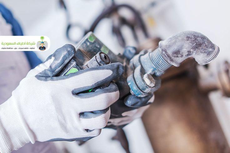 تحرير المقالة House Cleaning Company Vibram Leather Glove