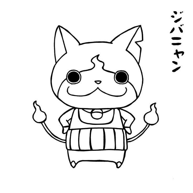 Yokai watch yahoo image search results coloring pages for Yo kai watch coloring pages