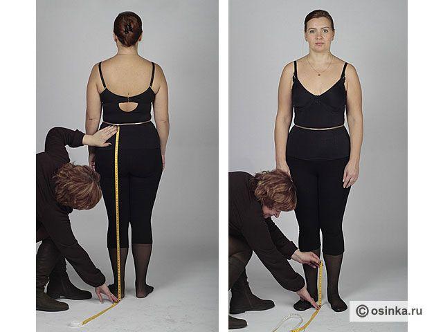 31. Дсз – длина сзади. Измеряется вертикально от линии талии до пола сзади через выпуклость ягодицы. У – уровень низа юбки. Измеряется по вертикали от пола до желаемого уровня низа юбки. При расчетах значение мерки У отнимается от Дсп, Дсб и Дсз для определения длины юбки на каждом участке.