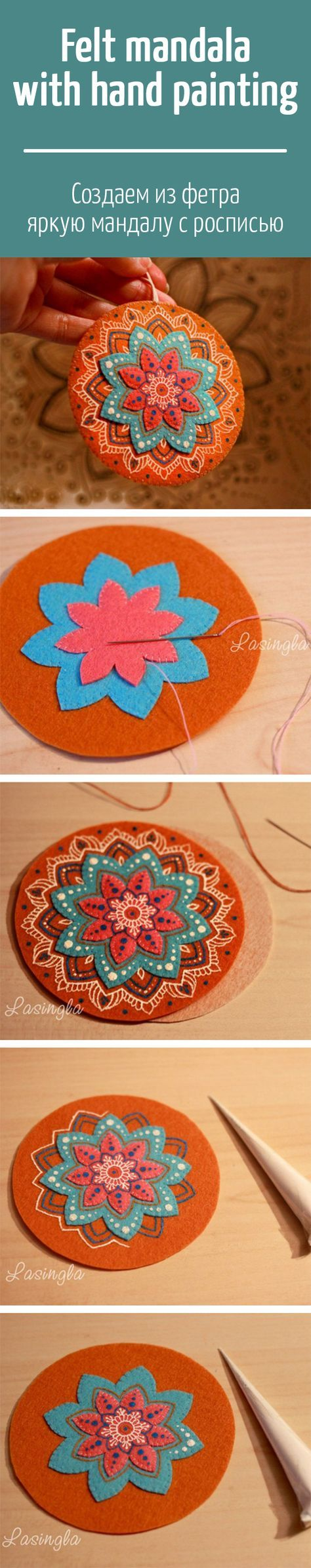 Felt mandala with hand painting: pattern and tutorial in Russian with many photos. Google Translate works great! She did the painting with tube acrylic paints in small cones like you would use for frosting decorations.
