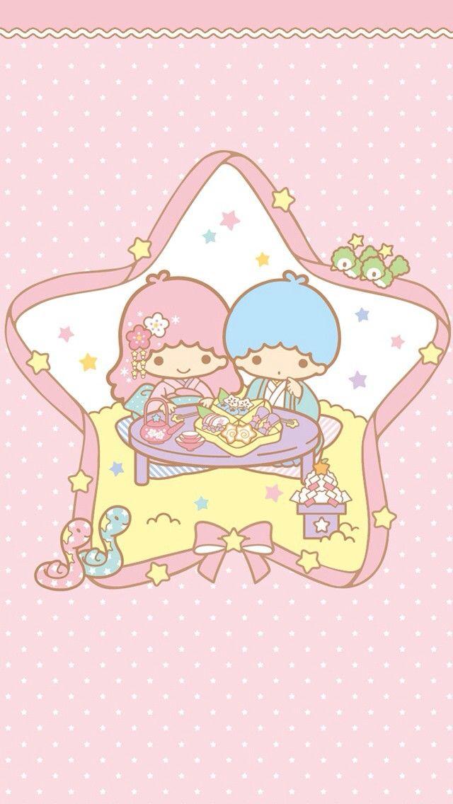 Little Twin Stars.