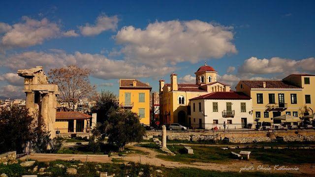 My city - Our Athens: Roman Forum
