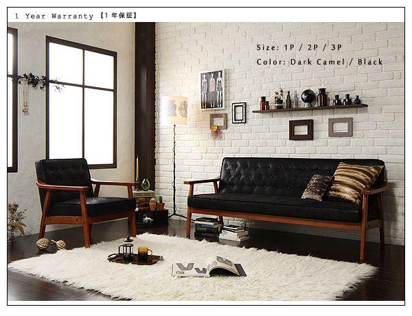 3人掛けソファー 幅171cm 合皮 ベドフォード ブラック TH4010278424181|ソファーベッド激安通販.com