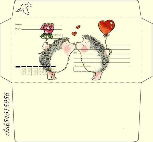 Рисунки для писем любимому