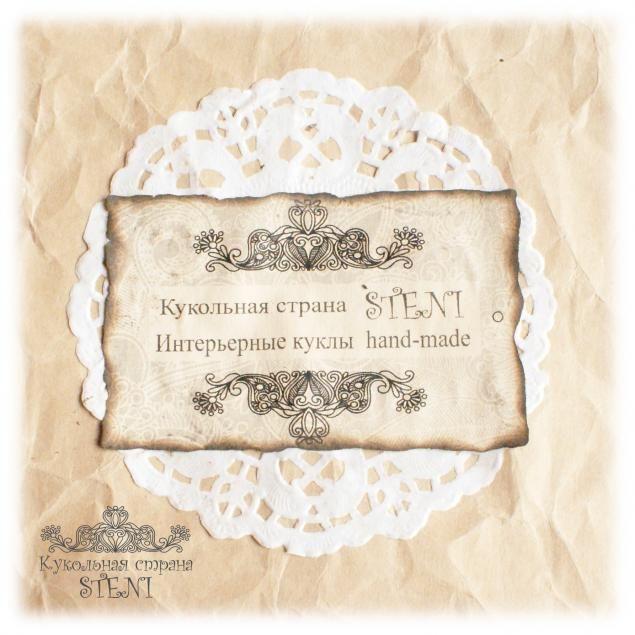 """Упаковка в стиле """"hand made"""" ч.2 - Ярмарка Мастеров - ручная работа, handmade"""