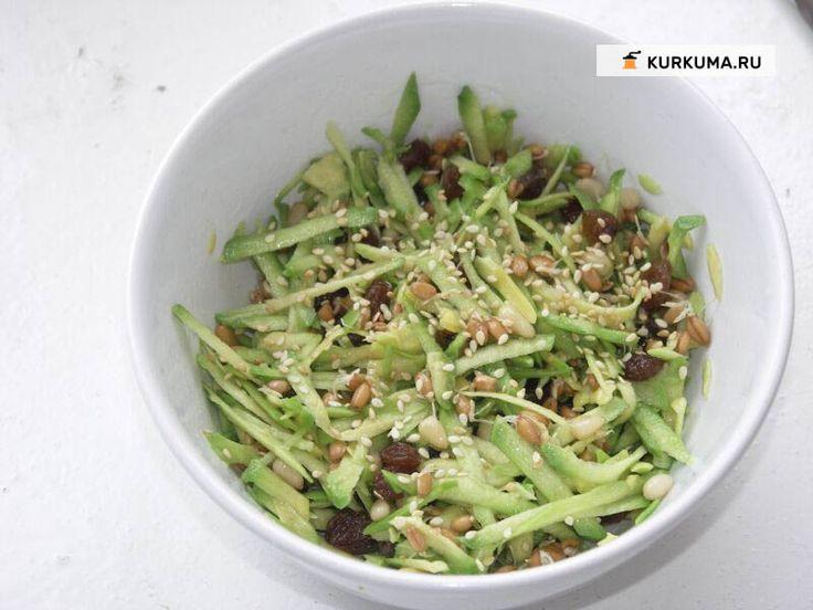 Салат из авокадо и пророщенной пшеницы