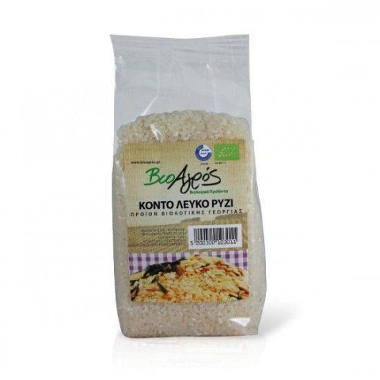 biotrofi.gr- Βιολογικό ρύζι κοντό λευκό 500γρ Βιοαγρός