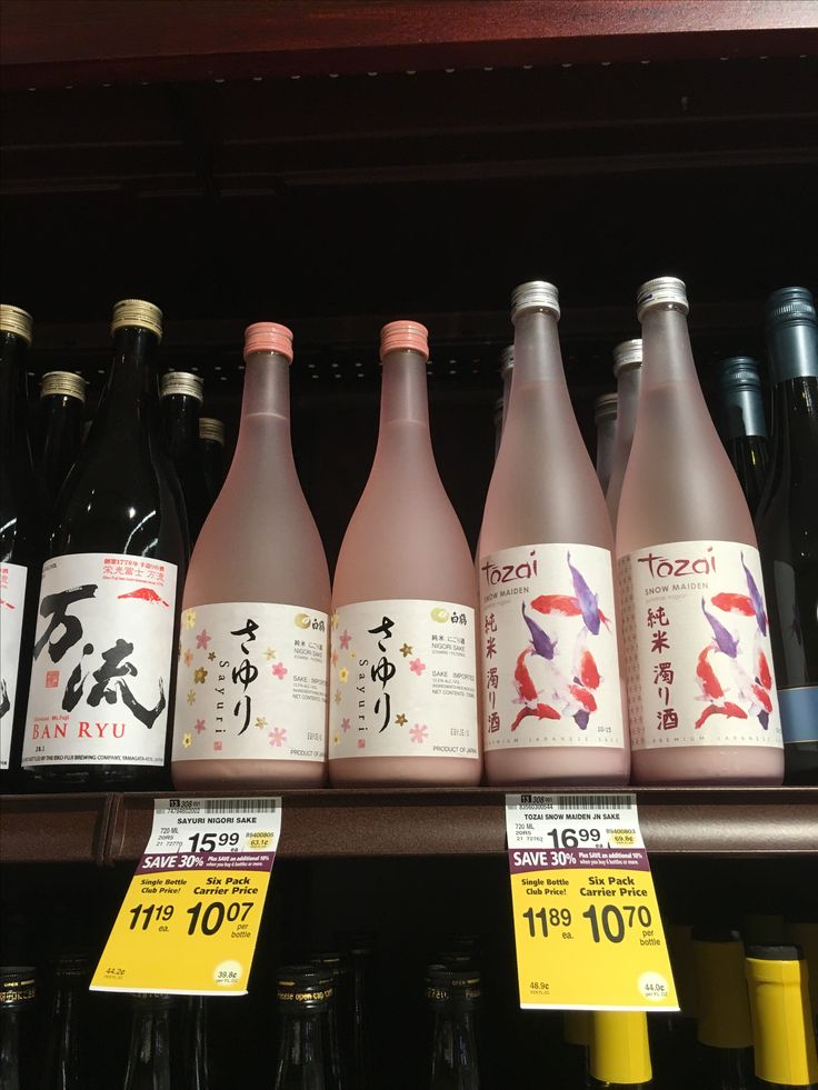 This is the same unfiltered sake I had a Buddha that was price $30 a bottle at half the price in an H Mart, an Asian market, in the neighborhood of Mira Mesa in San Diego for half the price.  The same product can be price dramatically different depending on the place it is purchase and consumed.