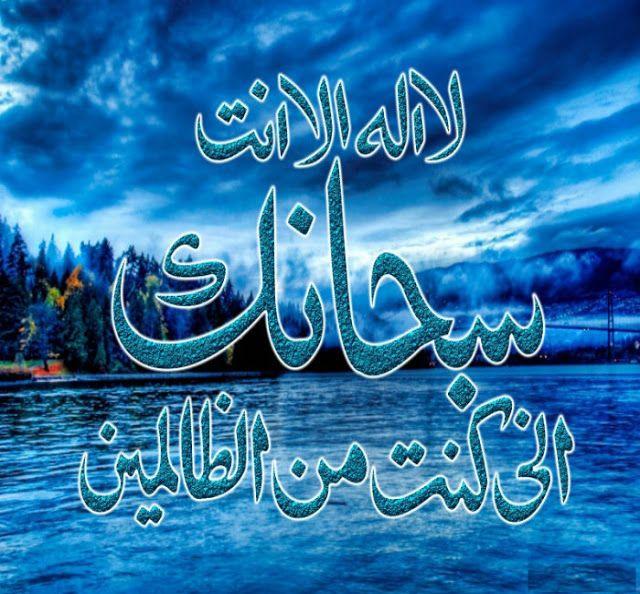 25+ best ideas about Islamic wallpaper on Pinterest ...
