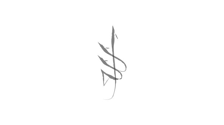 Allah Calligraphy - Minimalist for Desktop Background (White)