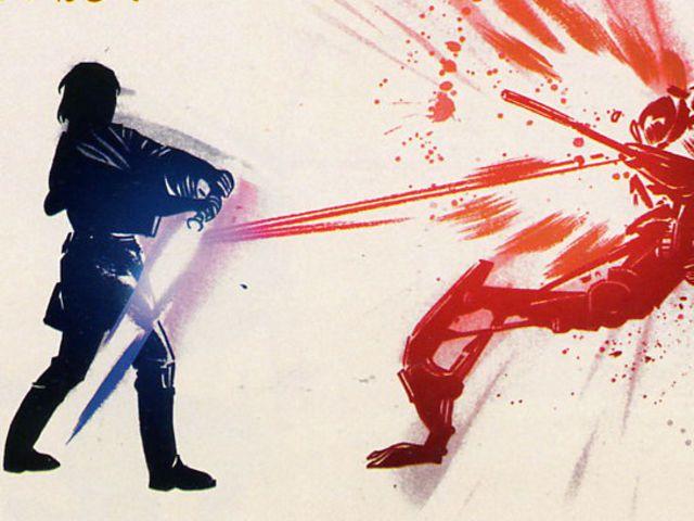Best 25+ Lightsaber forms ideas on Pinterest | Buy lightsaber, Im ...