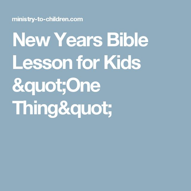 "New Years Bible Lesson for Kids ""One Thing"""