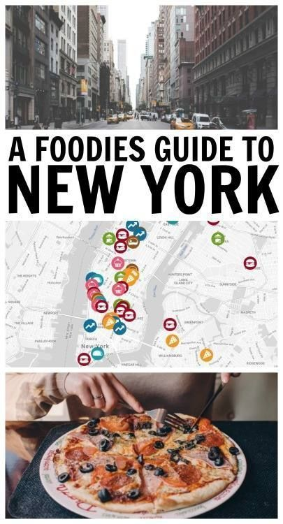 Karte zu den besten Restaurants und Restaurants in New York City. Pin für später