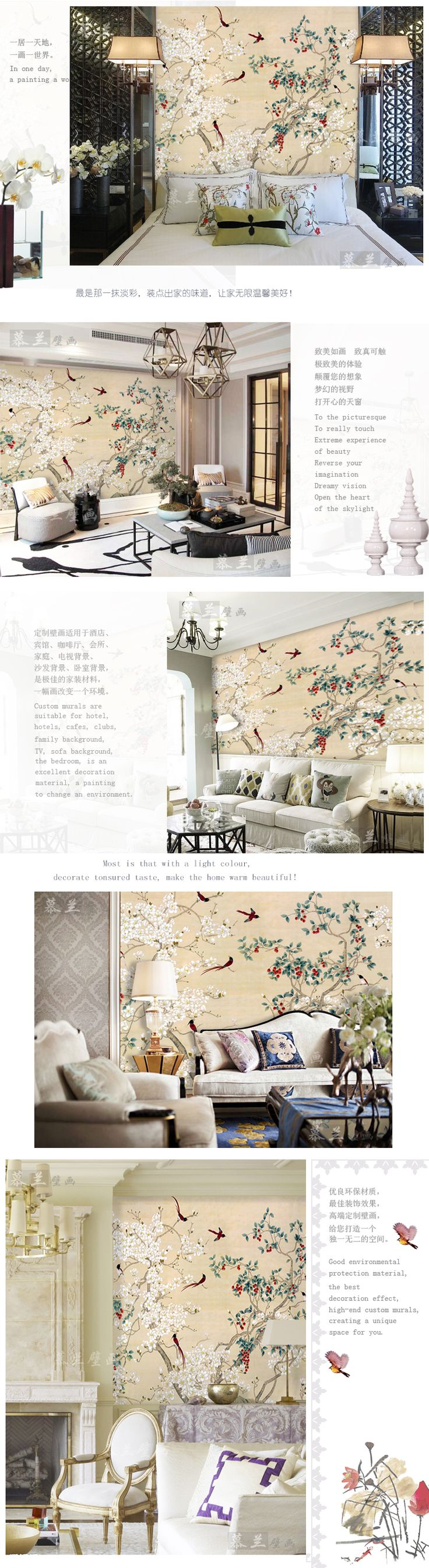 Большая гостиная диван спальня телевизор фоне фрески обои тщательная классическая птица купить на AliExpress