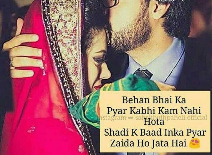 Ol fake cz mara bhai to mujhe gaali deta hai unki wife ke kehne per