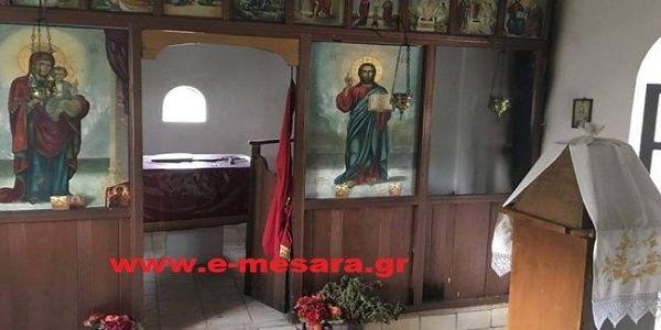 Βεβήλωσαν εκκλησία στο Ηράκλειο - Έγραψαν ο Αλλάχ είναι μεγάλος σε εικόνες