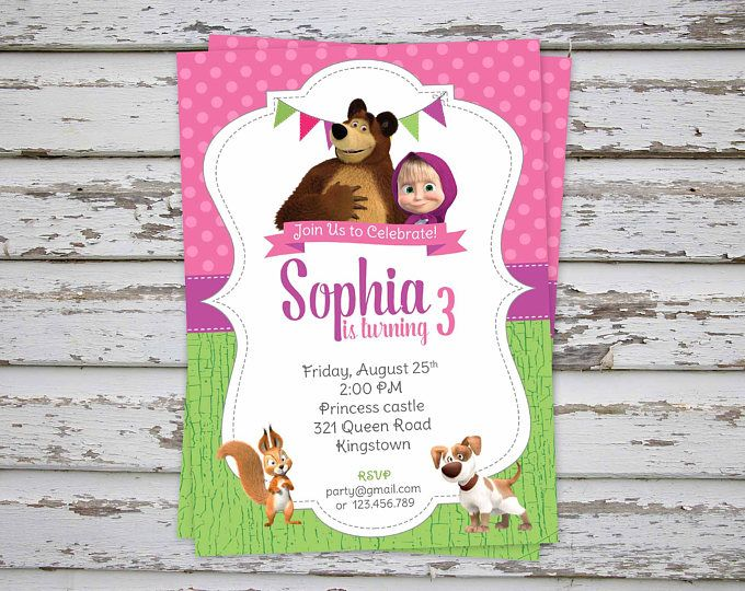 Masha and The Bear Birthday Party Invitation Printable, Masha i Medved, Masha y el Oso, Orso, Masha et Michka PRINTABLE (ANY LANGUAGE)