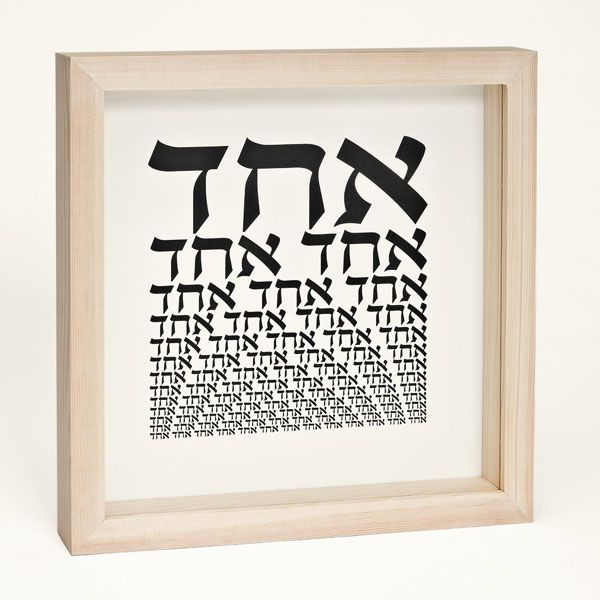 pw-one-hebrew--frame, Tamid Publishers