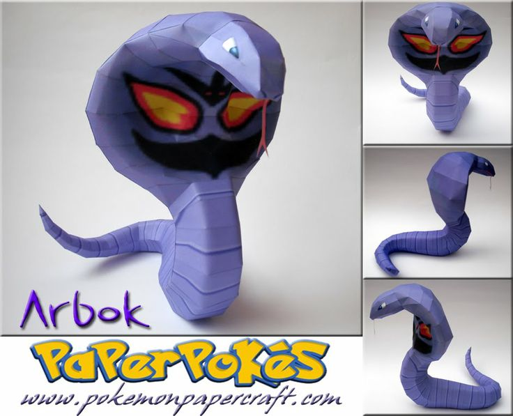 Paperpokés - Pokémon Papercrafts: ARBOK Did you know that Arbok backwards is Kobra ? 8D Pokemon, Papercraft Arbok for kids, Papercraft Arbok Papercraft, awesome, cute, cool, nintendo, Arbok