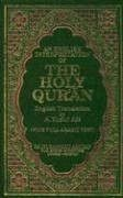 An English Interpretation of the Holy Quran with English Translation and Full Arabic Text