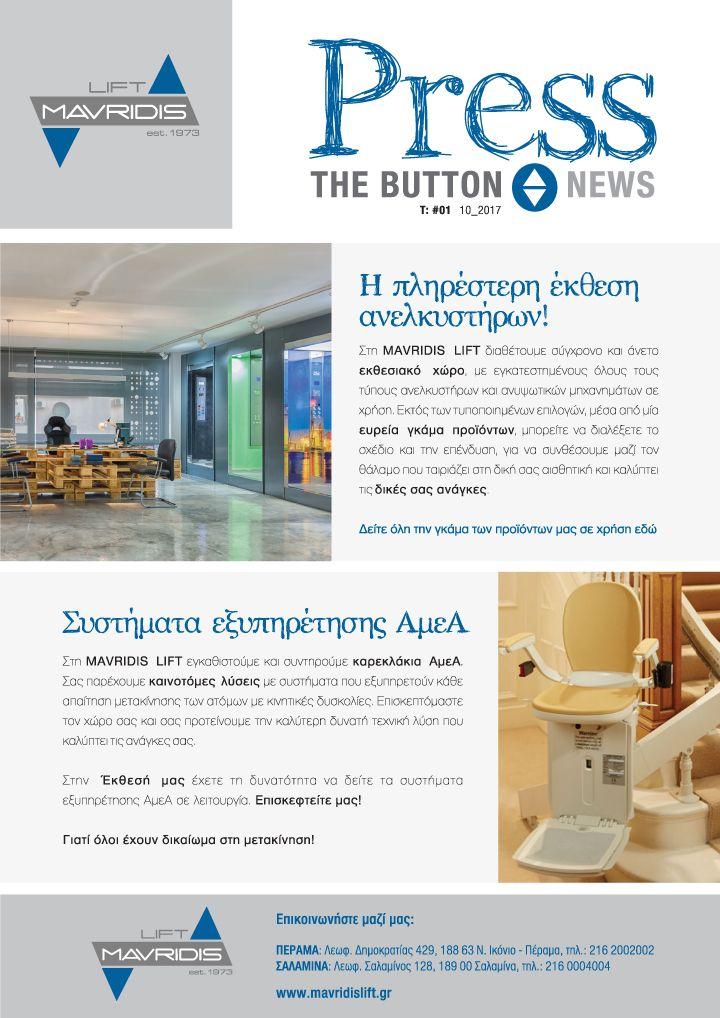 MAVRIDIS LIFT - News Letter Publising