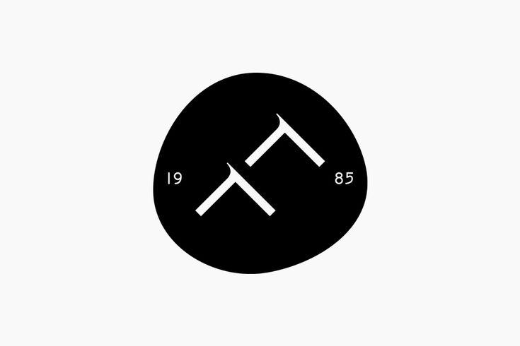 Logo designed by Amore for Swedish organic skincare range from Föllinge