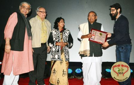 The second edition of West Bengal Film Journalists' Association Award was held recently at an event held at Priya cinema.